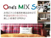onesmix