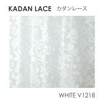kadanlace_05_thum