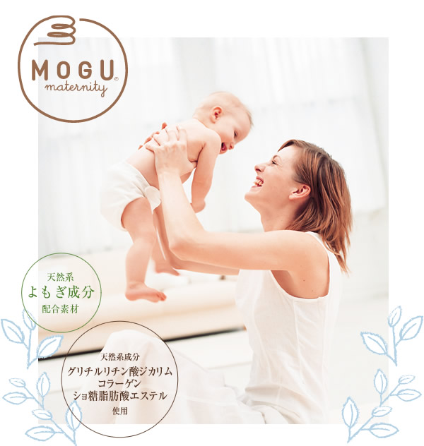 maternity_image1