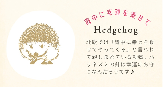 popup_hedgehog