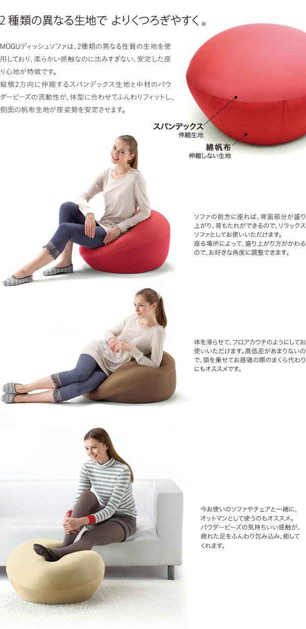 sofa-036_003