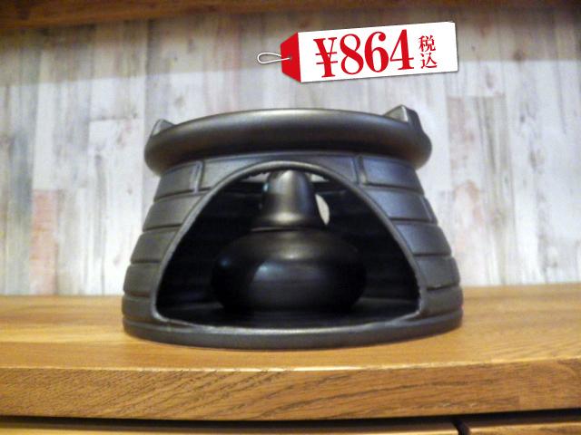 IMGA0437a