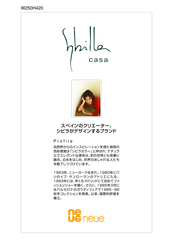 Sybilla_Profile