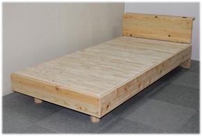 爽快ベッド-3