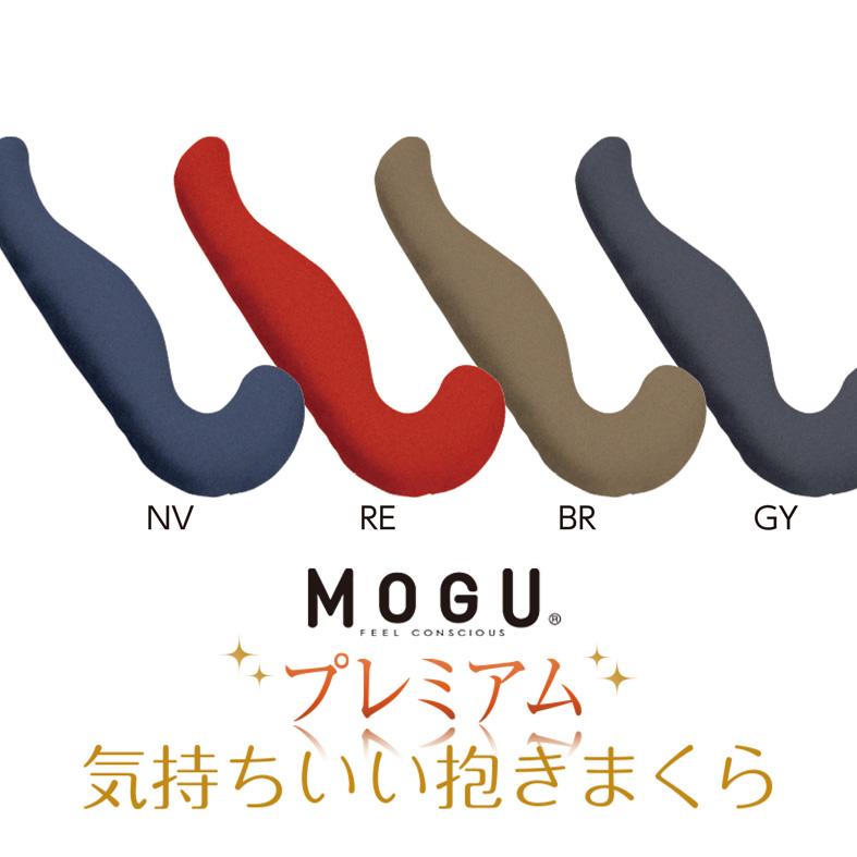 120_dakimakura_pre_na_co