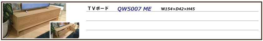 QW5007